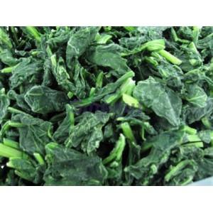 Frozen Spinach 1Kg